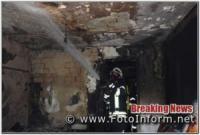 У Кропивницькому під час гасіння пожежі виявили труп