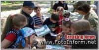 На Кіровоградщині провели профілактичний обхід Приморського парку