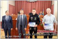 Кропивницький: у міськраді вручили сертифікати на отримання грошової винагороди