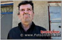 СБУ викрила вербування мешканця Кропивницького ворожими спецслужбами