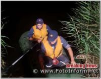 На Кіровоградщині чоловік зайшов у ставок та втопився