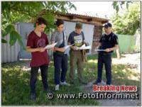 На Кіровоградщині у житловому секторі відбулося відпрацювання