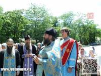У неділю українці святкуватимуть П' ятидесятницю
