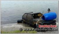 На Кіровоградщині з водосховища витягли авто