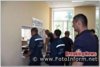 У Кропивницькому рятувальники здали більше 20 літрів крові