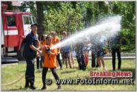 Команда юних пожежних із Кропивницького здобула перемогу в обласному фестивалі