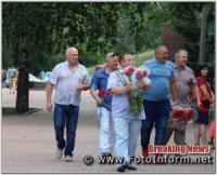 У Кропивницькому військові зібралися на Валах