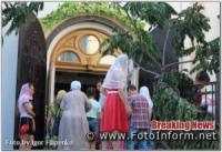 Кропивничани у храмах міста святять різнотрав' я