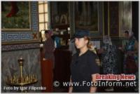 На Кіровоградщині у День Святої Трійці рятувальники чергували у культових будівлях