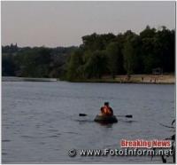 Кіровоградщина: на пляжі втопився чоловік