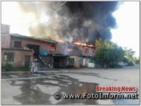 На Кіровоградщині пожежу у місті Олександрія ліквідовано