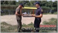 На Кіровоградщині біля місцевих водойм провели рейди