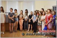 У Кропивницькому відкрили виставку студентів