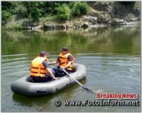 Трагедія на Кіровоградщині: У річці втопився дідусь та його онук