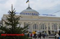 Погода в Одессе и Одесской области на четверг,  20 июня