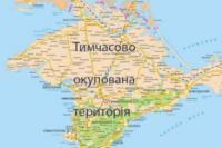 Погода в Крыму на четверг,  20 июня