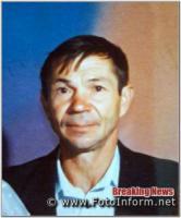 На Кіровоградщині зникла людина разом з автомобілем