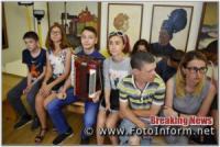 У Кропивницькому за підсумками конкурсу відбулося відкриття виставки