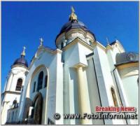 Пам`ятки Кропивницького: Храм Благовіщення Пресвятої Богородиці