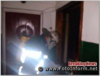 Кіровоградщина: на 8-му поверсі дев'ятиповерхового житлового будинку виникла пожежа