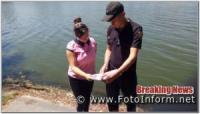 На Кіровоградщині з відпочивальниками біля водойм провели інформативні бесіди