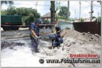 У Кропивницькому під час земляних робіт відкопали міну