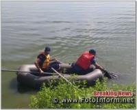 На Кіровоградщині у місцевому ставку втопився чоловік