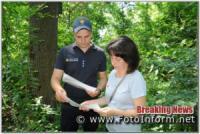 Кіровоградщина: на території Новомиргородського лісництва провели перевірку