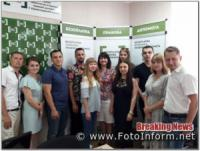 У Кропивницькому обговорили актуальні питання захисту виборчих прав громадян