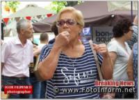 Четвертий фестиваль вуличної їжі у Кропивницькому: равлики,  мідії,  жаб' ячі лапки та розваги