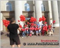 Перепалка та бійка у Кропивницькому: ветерани АТО розігнали акцію прихильників Шарія