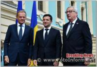 У Києві відбувся саміт Україна - Європейський Союз