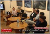 У Кропивницькому представили творчу групу,  яка створює мурал