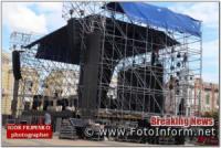 У Кропивницькому завтра розпочнеться мистецький фестиваль