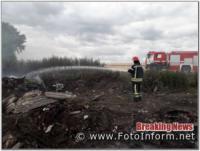 Кіровоградщина: на відкритих територіях знову виникли пожежі