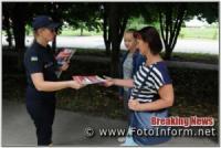 На Кіровоградщині у житловому секторі Долинська відбувся рейд