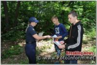 На Кіровоградщині у Долинському районі провели спільний рейд