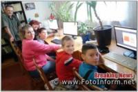У Кропивницькому читачі бібліотеки подорожували інтернет-круїзом