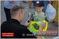 У Кропивницькому багато містян прийшло на «Вихідний із поліцейськими»