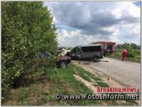 На Кіровоградщині у ДТП загинула жінка