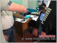 На Кіровоградщині заступник міського голови вимагав «відкати»