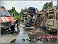 На Кіровоградщині перекинулася вантажівка