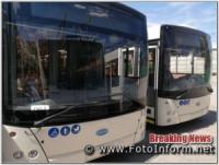 У Кропивницькому комунальне підприємство отримало 6 нових тролейбусів