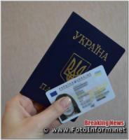 Проголосувати на виборах 21 липня громадяни України можуть як з ID-карткою,  так і з паспортом-книжечкою