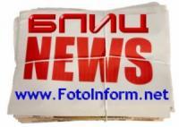 У Кропивницькому розпочалося розслідування обставин смерті чоловіка після зустрічі з патрульними