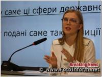 У Кропивницькому презентували онлайн-платформу політичних партій