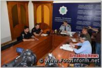У Кропивницькому розповіли про забезпечення безпеки під час позачергових виборів