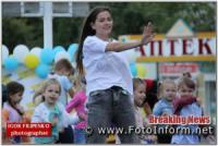 У Кропивницькому відбулося дитяче свято мікрорайону