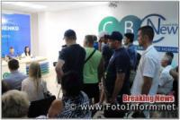 У Кропивницькому родина загиблого в сутичці з поліцією чекає на втручання Президента України