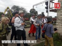 На Кіровоградщині відбулося відкриття обласного фотопленеру